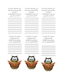 Book Chat Book Mark