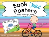 Book Choice Posters {bike edition}