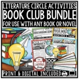 Book Club Activities and Literature Circles BUNDLE Reading Response Worksheets