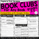 Book Club Activities - Reflections, Discussion Starters, and More!