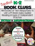 Book Clubs (K-2 Bundled Set)