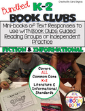 Book Clubs (K-2 Bundled Set)