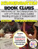 Book Clubs - Kindergarten
