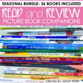 Speech Therapy Book Companions | Seasonal Bundle + EXTRAS