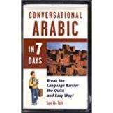 Book: Conversational Arabic in 7 Days