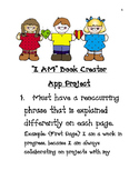 Book Creator App Project