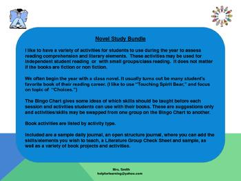 Novel Study: Bundle