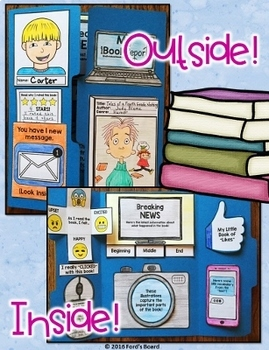 A Book Report Lapbook with a Techy Twist