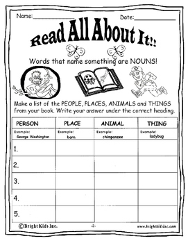 Guided Reading Activities - No Prep! Just Download & Teach! George Washington