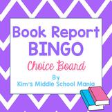 Book Report Bingo Independent Reading Choice Board- Distan