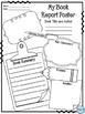 Book Report Poster Freebie - Quick Assessment Tool for Grades 2-6