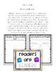 Book Report Template Grades 1-3