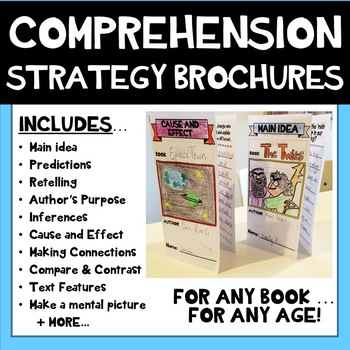 Reading Strategy Comprehension Brochures open ended book responses for any book