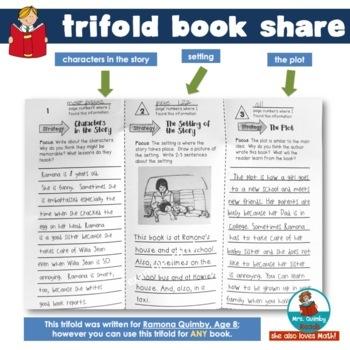 Book Share | Trifold | Printable | Children's Literature