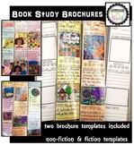 Book Study Brochures: non-fiction and fiction templates