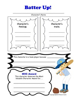 Book Study: Out of the Park Baseball Theme