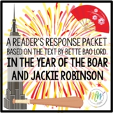 In the Year of the Boar and Jackie Robinson for Guided Reading and Book Clubs