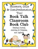"Introduce Interactive Journals with ""Book Talk"" Book Club"