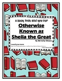 Book Test for Otherwise Known as Sheila the Great by Judy Blume