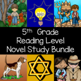 Book Unit Bundle 1