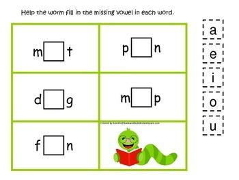 Book Worm themed CVC #1 preschool homeschool vowel activity.  Daycare curriculum