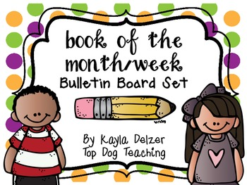 Book of the Month or Week Bulletin Board Set {Chevron and Polka Dots}