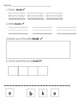 Book sight word work