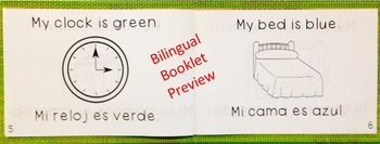 Booklet & Little Reader- English, Spanish, Fill-in-the-Blank, & Bilingual
