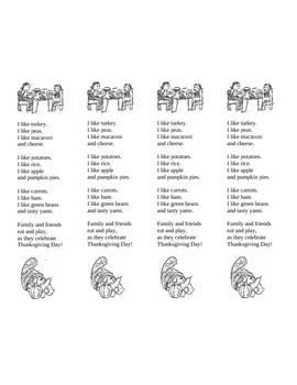 Bookmark - Thanksgiving Poem