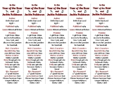 In the Year of the Boar and Jackie Robinson ed. of Bookmarks Plus—Fun Freebie!