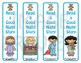 Bookmarks: Read a Good Night Story