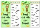 Cute Bookmarks for Grades 1, 2, and 3- Beginning of the Year!