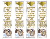 Books of Law Bookmarks
