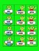 Bookworm Bud's Fluency Word List