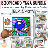 Boom™ Card Mega Bundle for Distance Learning