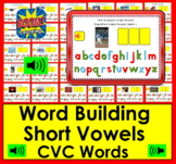 Boom Cards cvc Words Building Short Vowels 30 Cards with Sound Distance Learning