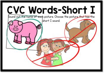 Boom Cards- CVC Words Short I Digital Task Cards