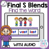 Boom Cards Final S Blends Find the Word