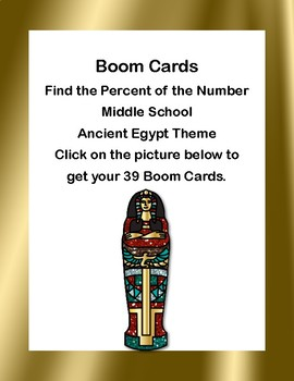 Boom Cards-Find the Percent of the Number-Middle School-Ancient Egypt Theme