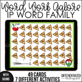 Boom Cards - IP Word Family Work for Distance Learning