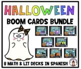 Boom Cards- Literacy and Math Bundle- Halloween