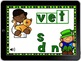 Boom Cards St. Patrick's Day CVC Words