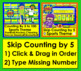 Boom Cards Math:  Skip Counting BUNDLE:  Count by 2, 5, and 10