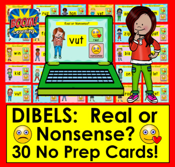Boom Cards™ DIBELS Real or Nonsense Interactive Digital Cards with Sound!