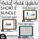 Boom Cards - Short E Word Family Distance Learning Bundle