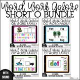 Boom Cards - Short O Word Family Word Work BUNDLE