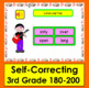 Boom Cards Sight Word Assessment 9:MULTIPLE CHOICE:Dolch 3rd Grade Words 180-200