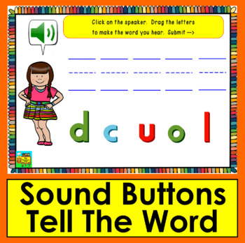 Boom Cards™ Sight Words Unscramble - First Grade Dolch 93-112 - With Sound!