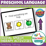 Object Function Speech Therapy Boom Cards - Early Nouns