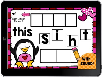 Boom Cards Valentine's Day Sight Words